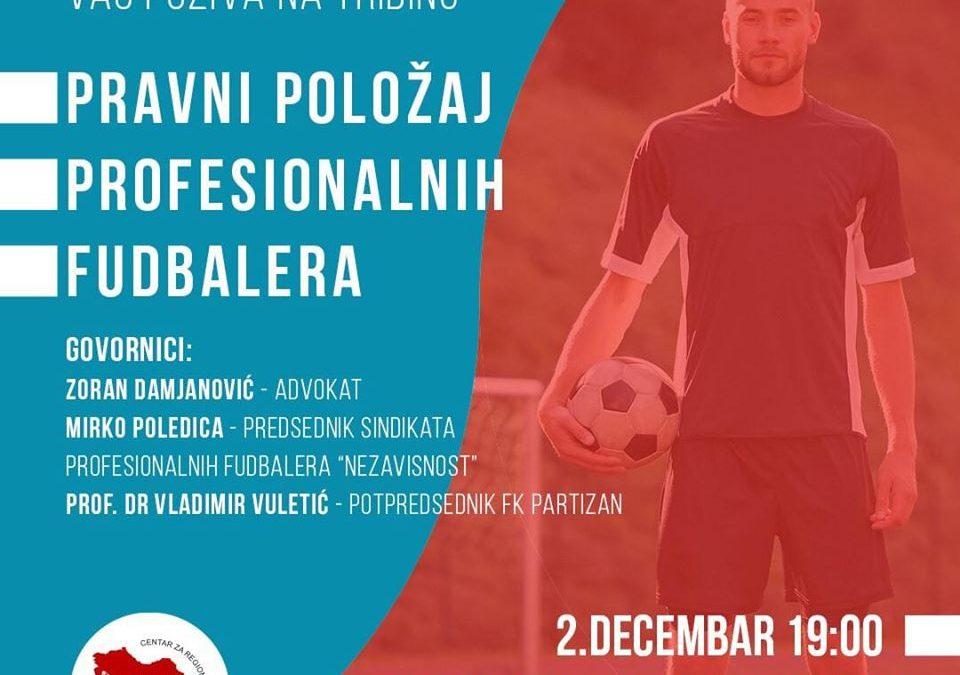 Pravni položaj profesionalnih fudbalera